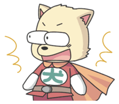 Hero Dog sticker #390099