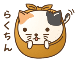 Four kinds of lovely animals! sticker #390266