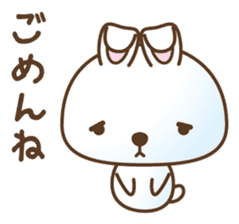 Four kinds of lovely animals! sticker #390276