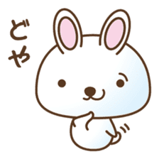 Four kinds of lovely animals! sticker #390283