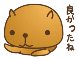 Four kinds of lovely animals! sticker #390300
