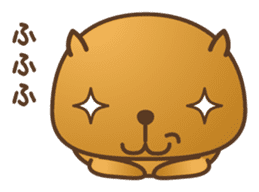 Four kinds of lovely animals! sticker #390301