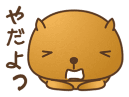 Four kinds of lovely animals! sticker #390303