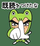 Kerozou and Keroe sticker #390385