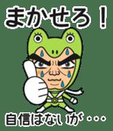 Kerozou and Keroe sticker #390387
