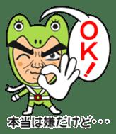 Kerozou and Keroe sticker #390388