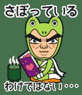 Kerozou and Keroe sticker #390389
