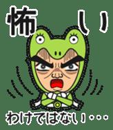 Kerozou and Keroe sticker #390392