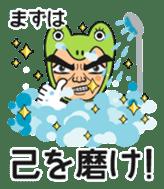 Kerozou and Keroe sticker #390393