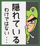 Kerozou and Keroe sticker #390394