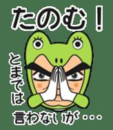 Kerozou and Keroe sticker #390395