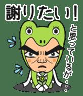 Kerozou and Keroe sticker #390396
