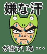 Kerozou and Keroe sticker #390397