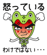 Kerozou and Keroe sticker #390398