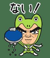 Kerozou and Keroe sticker #390400