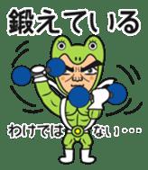 Kerozou and Keroe sticker #390401