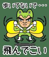 Kerozou and Keroe sticker #390402