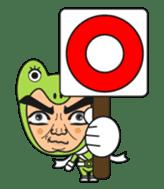 Kerozou and Keroe sticker #390411