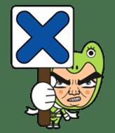 Kerozou and Keroe sticker #390412