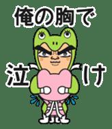 Kerozou and Keroe sticker #390413