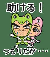 Kerozou and Keroe sticker #390414