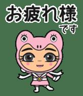 Kerozou and Keroe sticker #390418