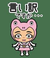 Kerozou and Keroe sticker #390420
