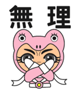 Kerozou and Keroe sticker #390421