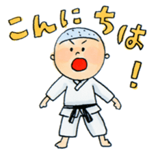Let's KARATEDO sticker #390512