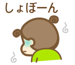 A-chan sticker #390836