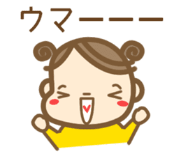 A-chan sticker #390838