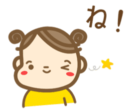 A-chan sticker #390850