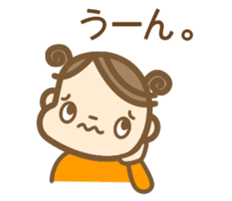 A-chan sticker #390852