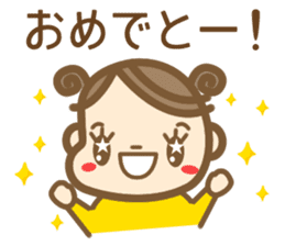 A-chan sticker #390856
