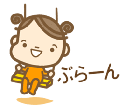 A-chan sticker #390861