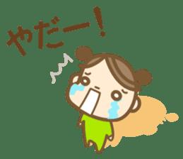 A-chan sticker #390863