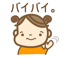 A-chan sticker #390864