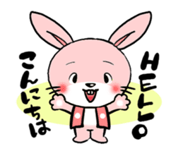 The rabbit of old tale sticker #392505