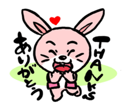 The rabbit of old tale sticker #392509