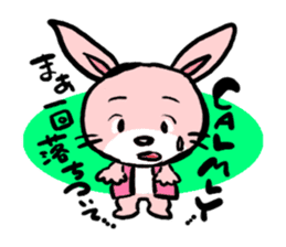 The rabbit of old tale sticker #392522