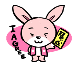 The rabbit of old tale sticker #392528