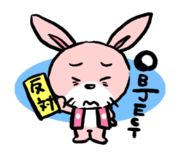 The rabbit of old tale sticker #392529