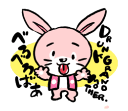 The rabbit of old tale sticker #392533