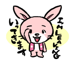 The rabbit of old tale sticker #392539