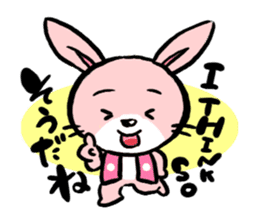 The rabbit of old tale sticker #392541