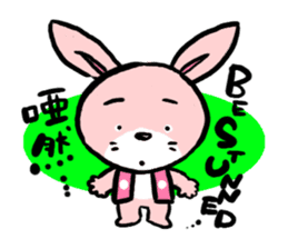 The rabbit of old tale sticker #392543