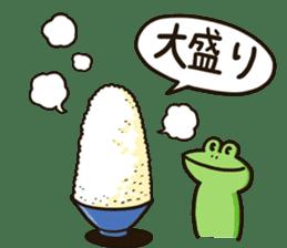 Yukai Syokudou Stamp sticker #393306