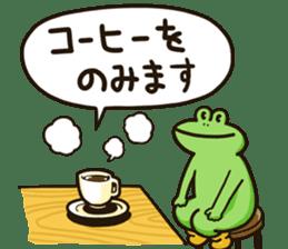 Yukai Syokudou Stamp sticker #393311