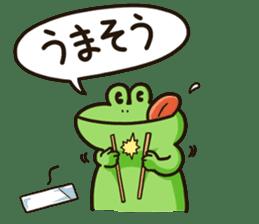 Yukai Syokudou Stamp sticker #393313