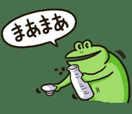 Yukai Syokudou Stamp sticker #393320